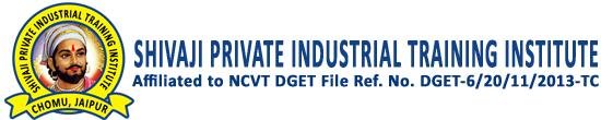 Shivaji Private Industrial Training Institute